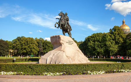 peter the great: The equestrian statue of Peter the Great (Bronze Horseman) in St. Petersburg, Russia (1782) Stock Photo
