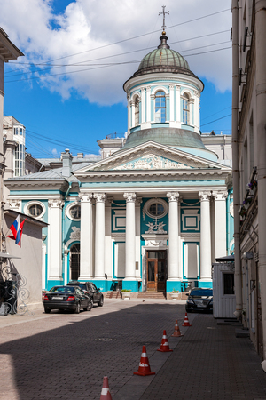 nevsky prospect: ST. PETERSBURG, RUSSIA - AUGUST 5, 2015: Armenian Catherines Church at the Nevsky Prospect Editorial