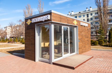 bribes: SAMARA, RUSSIA - APRIL 9, 2016: Regular police station on the city street