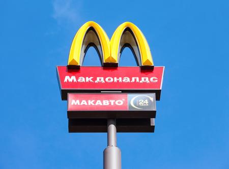 macdonald: SAMARA, RUSSIA - APRIL 10, 2016: McDonalds logo on a pole against the blue sky. McDonalds is the worlds largest chain of hamburger fast food restaurants