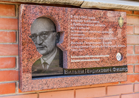 plaque: SAMARA, RUSSIA - APRIL 24, 2016: Memorial plaque dedicated to the Soviet spy Rudolf Abel (Fischer)