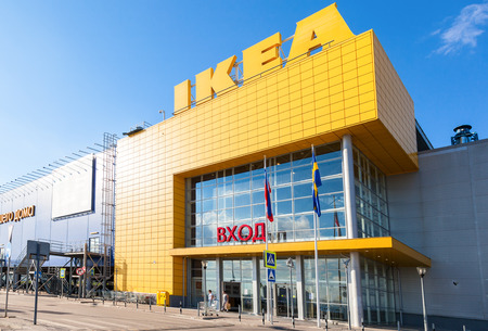 furniture store: SAMARA, RUSSIA - SEPTEMBER 9, 2015: IKEA Samara Store. IKEA is the worlds largest furniture retailer and sells ready to assemble furniture Editorial