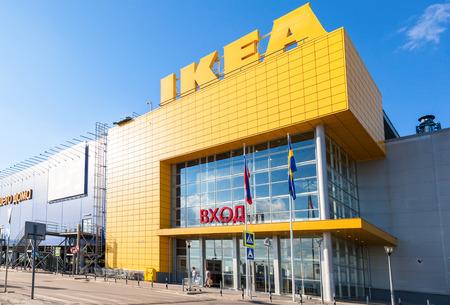 ikea: SAMARA, RUSSIA - SEPTEMBER 9, 2015: IKEA Samara Store. IKEA is the worlds largest furniture retailer and sells ready to assemble furniture Editorial