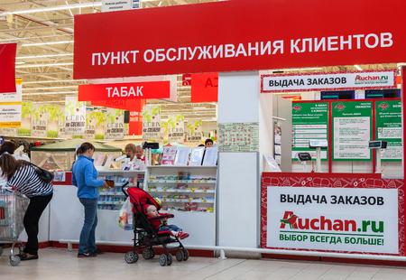 unites: SAMARA, RUSSIA - MAY 14, 2016: Auchan Samara Store in shopping center Ambar. French distribution network Auchan unites more than 1300 shops