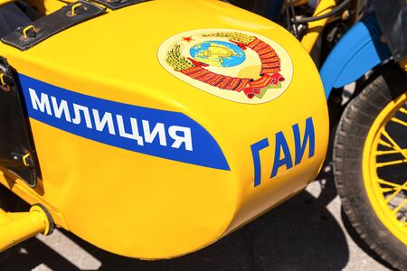motor cop: SAMARA, RUSSIA - MAY 28, 2016: Detail of retro russian police motorcycle with emblem of the former USSR. Text in russian: Police