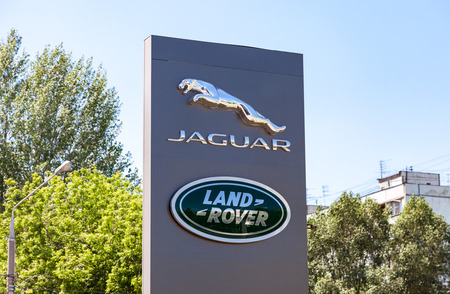 SAMARA, RUSSIA - JUNE 5, 2016: Jaguar Land Rover dealership sign. Brand of the British multinational car manufacturer Jaguar Land Rover, owned by Tata Motors since 2008