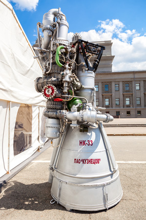 SAMARA, RUSSIA - JUNE 12, 2016: Space rocket engine NK-33 by the Corporation Kuznetsov at the free exposition on Kuibyshev square in sunny day