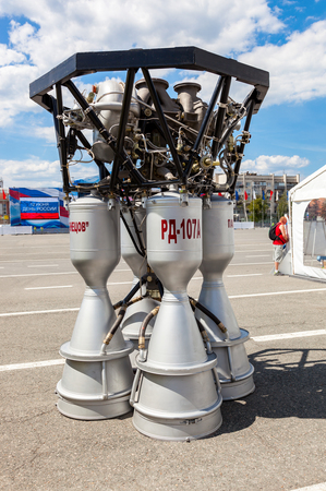 spaceport: SAMARA, RUSSIA - JUNE 12, 2016: Space rocket engine RD-107A by the Corporation Kuznetsov at the free exposition on Kuibyshev square in sunny day