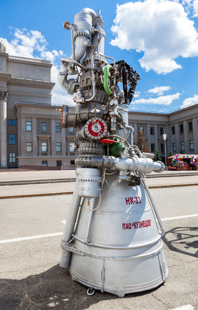 spaceport: SAMARA, RUSSIA - JUNE 12, 2016: Space rocket engine NK-33 by the Corporation Kuznetsov at the free exposition on Kuibyshev square in sunny day