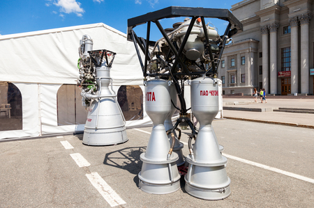 spaceport: SAMARA, RUSSIA - JUNE 12, 2016: Space rocket engines NK-33 and RD-107A by the Corporation Kuznetsov at the free exposition on Kuibyshev square in sunny day