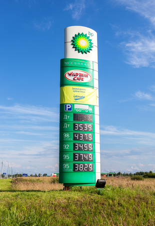 bp: NOVGOROD REGION, RUSSIA - JULY 31, 2016: Guide sign, indicated the price of the fuel on the BP gas station. British Petroleum is a British multinational oil and gas company