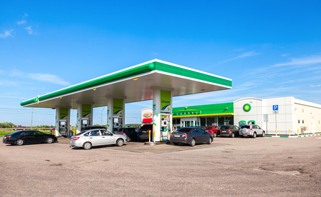 bp: NOVGOROD REGION, RUSSIA - JULY 31, 2016: BP - British Petroleum gas station in summer day. British Petroleum is a British multinational oil and gas company Editorial