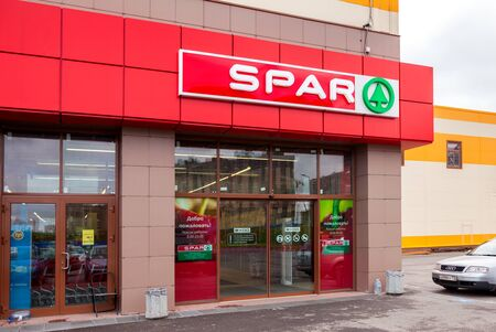 retail chain: SAINT PETERSBURG, RUSSIA - JULY 29, 2016: Supermarket SPAR is an international retail chain and franchise