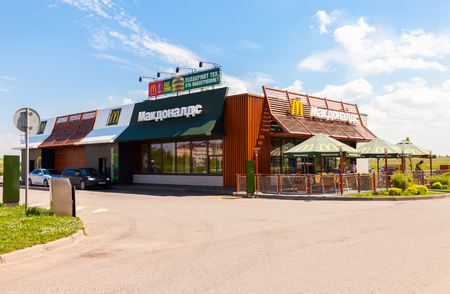 TVER REGION, RUSSIA - JUNE 26, 2016: McDonalds fast food restaurant at the highway Moskva - St. Petersburg. McDonalds is the worlds largest chain of fast food restaurants Editorial