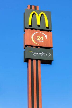 TVER REGION, RUSSIA - JUNE 26, 2016: McDonalds logo on a pole against the blue sky. McDonalds is the worlds largest chain of hamburger fast food restaurants Editorial