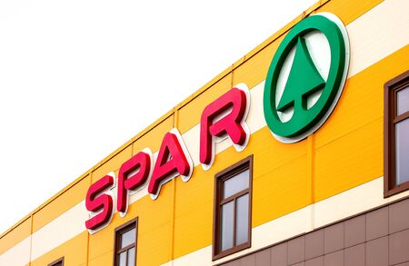 retail chain: SAINT PETERSBURG, RUSSIA - JULY 29, 2016: Logo of the supermarket SPAR is an international retail chain and franchise