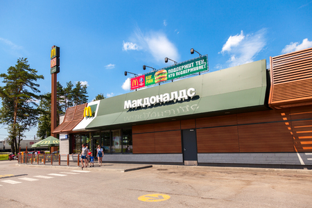 macdonald: TVER REGION, RUSSIA - JUNE 26, 2016: McDonalds fast food restaurant at the highway Moskva - St. Petersburg. McDonalds is the worlds largest chain of fast food restaurants Editorial