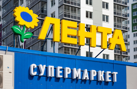 hypermarket: SAINT PETERSBURG, RUSSIA - JULY 27, 2016: Logo of the supermarket Lenta. Lenta is one of the largest retail chains in Russia