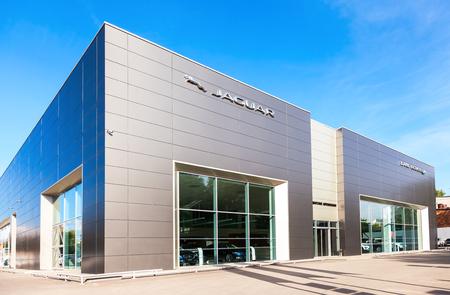 SAMARA, RUSSIA - AUGUST 27, 2016: Office of official dealer Jaguar. Jaguar is a brand of the British car manufacturer Jaguar Land Rover