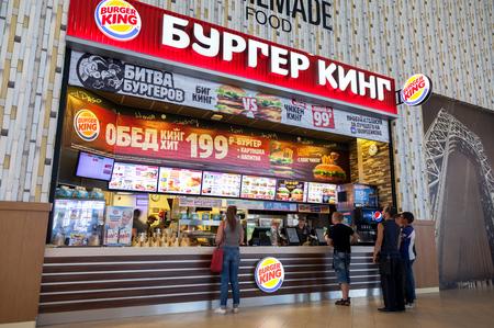 SAMARA, RUSSIA - AUGUST 27, 2016: Burger King fast food restaurant at a shopping center Ambar. Burger King is a global chain of hamburger fast food restaurants