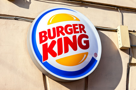 macdonald: ST. PETERSBURG, RUSSIA - JULY 31, 2016: Burger King Restaurants logo.Burger King, often abbreviated as BK, is a global chain of hamburger fast food restaurants,United States Editorial