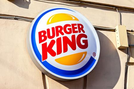 ST. PETERSBURG, RUSSIA - JULY 31, 2016: Burger King Restaurants logo.Burger King, often abbreviated as BK, is a global chain of hamburger fast food restaurants,United States Editorial