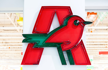 trade mark: ST. PETERSBURG, RUSSIA - JULY 28, 2016:  Auchan trade mark. French distribution network Auchan united more than 1300 shops