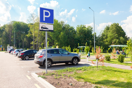 turnpike: TVER REGION, RUSSIA - JUNE 26, 2016: Car parking at the toll road. Russian highway number M11 Editorial