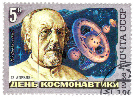 konstantin: USSR - CIRCA 1986: A stamp printed in the USSR (Russia) shows Soviet scientist, the father of astronautics Konstantin Tsiolkovsky, circa 1986