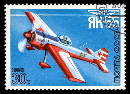 USSR - CIRCA 1986: A stamp printed in the USSR show airplane Yak-55, series Sports Aircraft designed by Aleksander Yakovlev, circa 1986