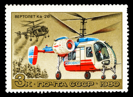 USSR - CIRCA 1980: A stamp printed in USSR (Russia), shows helicopter Ka - 26.  The helicopter used by a traffic police, medicine and as the helicopter of deck basing, circa 1980