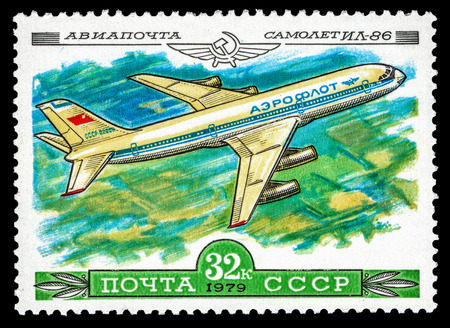 USSR - CIRCA 1979: The postal stamp printed in USSR (Russia) shows airplane IL-86, circa 1979