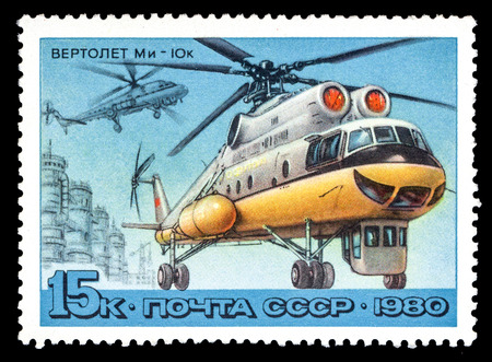 USSR - CIRCA 1980: A stamp printed in USSR (Russia), shows helicopter Mi -10k, series, circa 1980