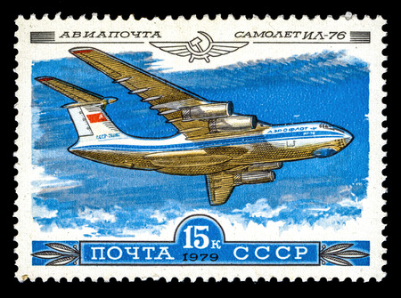 USSR - CIRCA 1979: The postal stamp printed in USSR (Russia) shows airplane IL-76, circa 1979