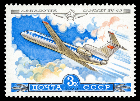 postal stamp: USSR - CIRCA 1979: The postal stamp printed in USSR (Russia) shows airplane Yak-42, circa 1979