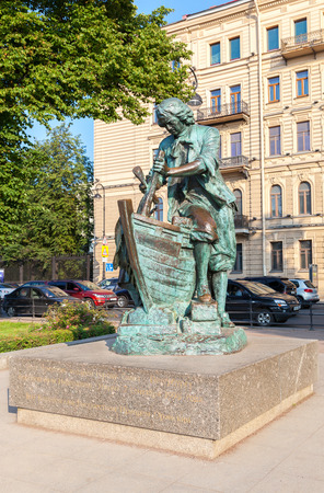 ST. PETERSBURG, RUSSIA - JULY 27, 2016: Monument to Peter the Great named King carpenter - the gift to city from the Kingdom of Netherlands. St. Petersburg landmark, Russia Editorial
