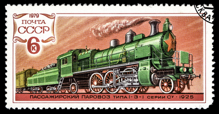 USSR - CIRCA 1979: A Stamp printed in the USSR shows vintage Russian locomotive type 1-3-1 series S - 1925, circa 1979 Editorial