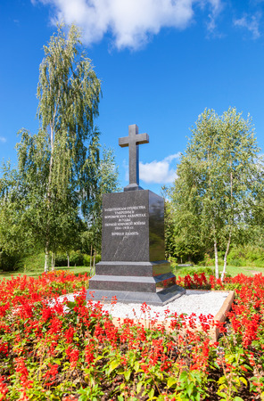 heroism: BOROVICHI, RUSSIA - AUGUST 16, 2016: Monument to the defenders of the Fatherland in the First World War. Text in Russian: Defenders of the Fatherland who died in Borovichi hospitals. Eternal memory
