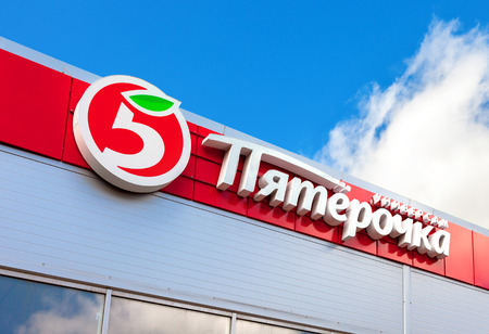NOVGOROD, RUSSIA - AUGUST 16, 2016: Logo of russias largest retailer Pyaterochka against the blue sky background