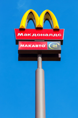 SAMARA, RUSSIA - APRIL 10, 2016: McDonalds logo on a pole against the blue sky. McDonalds is the worlds largest chain of hamburger fast food restaurants