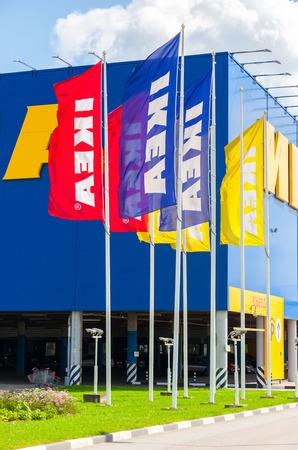ikea: SAMARA, RUSSIA - JULY 28, 2016: IKEA flags near the IKEA Samara Store. IKEA is the worlds largest furniture retailer