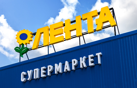 SAINT PETERSBURG, RUSSIA - JULY 27, 2016: Logo of the supermarket Lenta. Lenta is one of the largest retail chains in Russia