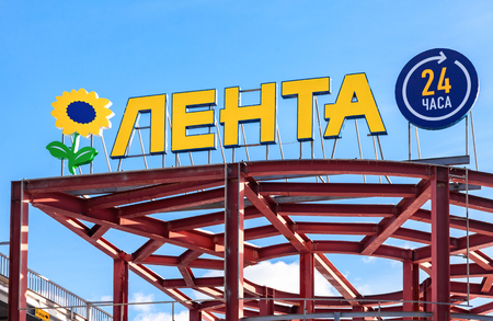 SAMARA, RUSSIA - FEBRUARY 19, 2017: Emblem of the supermarket Lenta against the blue sky. Lenta is one of the largest retail chains in Russia