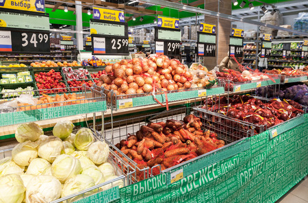 SAMARA, RUSSIA - JANUARY 2, 2017: Fresh vegetables and fruits ready for sale in supermarket Lenta. One of largest retailer in Russia