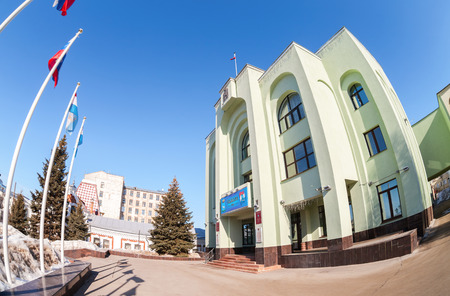 SAMARA, RUSSIA - MARCH 11, 2017: Fisheye view of the office building of the Samara city Administration. City government office of Samara, Russia Editorial