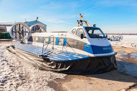 hovercraft: SAMARA, RUSSIA - MARCH 11, 2017: Hovercraft transporters on the Volga embankment in Samara, Russia