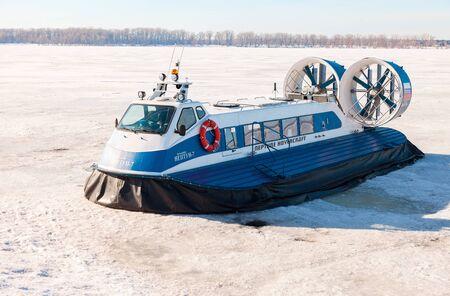 SAMARA, RUSSIA - MARCH 11, 2017: Passenger Hovercraft Neptune-7 on the ice of the frozen Volga river in Samara, Russia