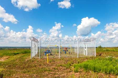 NOVGOROD REGION, RUSSIA - JULY 6, 2014: Gas regulatory and distribution point in summer sunny day