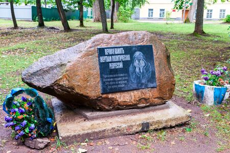Valdai, Russia - august 17, 2015: Monument to the victims of political repressions. Text in russian: Eternal memory to the victims of political repression Editorial