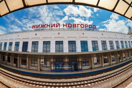 Nizhny Novgorod, Russia - July 1, 2012: View of the Moskovsky Rail Terminal Nizhny Novgorod, Russia. The station was built in the 70s of XX century Editorial